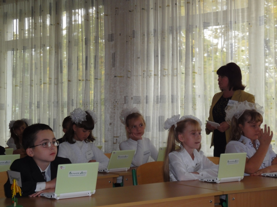 """Computers for schools"" in Ukraine"